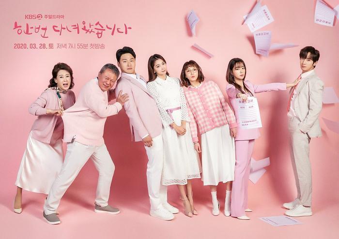 Kim Soo Hyun và Seo Ye Ji hôn nhẹ giúp rating phim 'Điên thì có sao' tăng nhẹ - Phim của Ji Chang Wook rating tăng 0.6% Ảnh 1