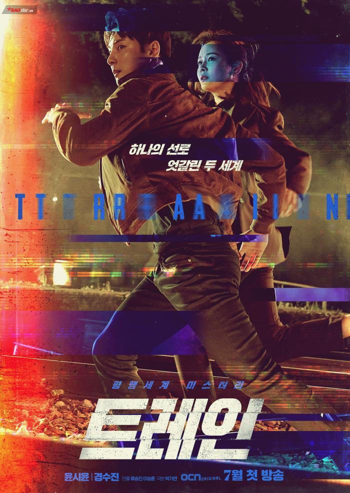 Kim Soo Hyun và Seo Ye Ji hôn nhẹ giúp rating phim 'Điên thì có sao' tăng nhẹ - Phim của Ji Chang Wook rating tăng 0.6% Ảnh 11