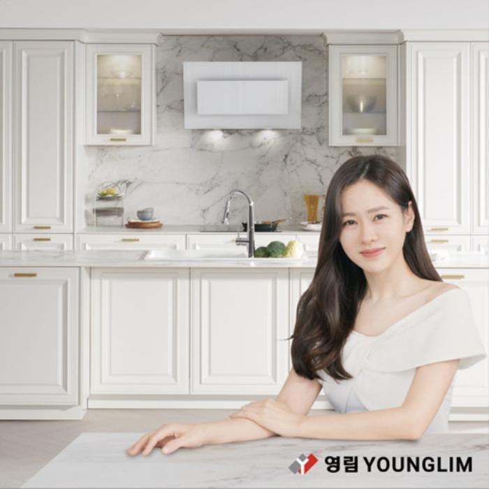 Son Ye Jin đẹp đến ngộp thở, hóa công chúa Disney: Quả nhiên là mỹ nhân thế giới 2020! Ảnh 1