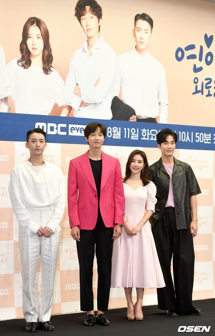 'Nàng cháo' Kim So Eun tình tứ bên Ji Hyun Woo và 2 mỹ nam điển trai: Có phải 'Vườn sao băng' bản 2020? Ảnh 3