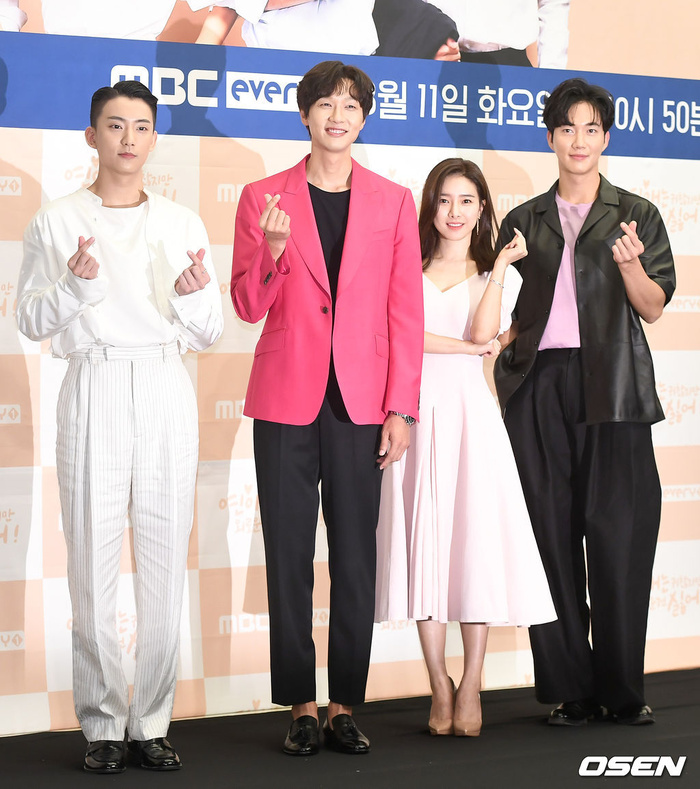 "Press conference ""Lonely Enough to Love"" starring Ji Hyun Woo, Kim So Eun, Gong Chan and Park Gun Il"