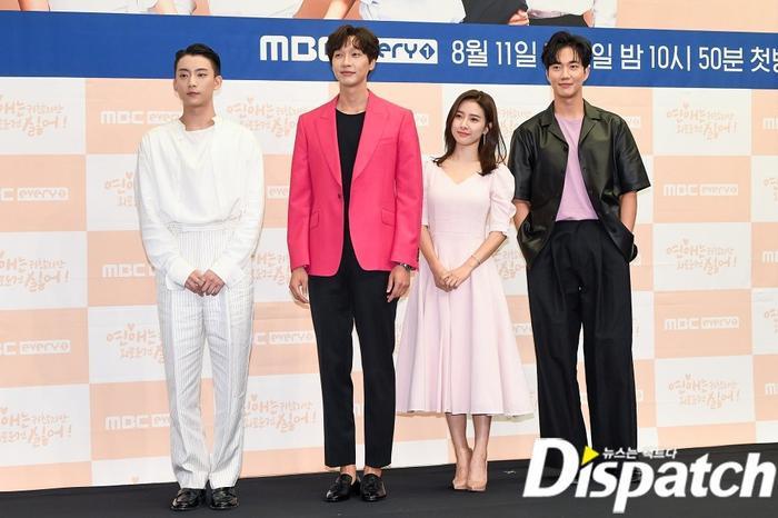 'Nàng cháo' Kim So Eun tình tứ bên Ji Hyun Woo và 2 mỹ nam điển trai: Có phải 'Vườn sao băng' bản 2020? Ảnh 4