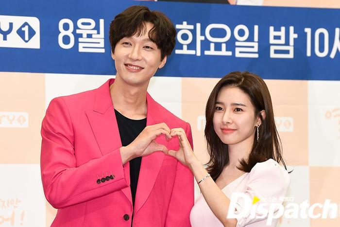 'Nàng cháo' Kim So Eun tình tứ bên Ji Hyun Woo và 2 mỹ nam điển trai: Có phải 'Vườn sao băng' bản 2020? Ảnh 21