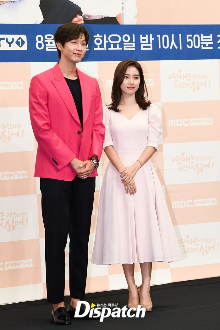'Nàng cháo' Kim So Eun tình tứ bên Ji Hyun Woo và 2 mỹ nam điển trai: Có phải 'Vườn sao băng' bản 2020? Ảnh 22