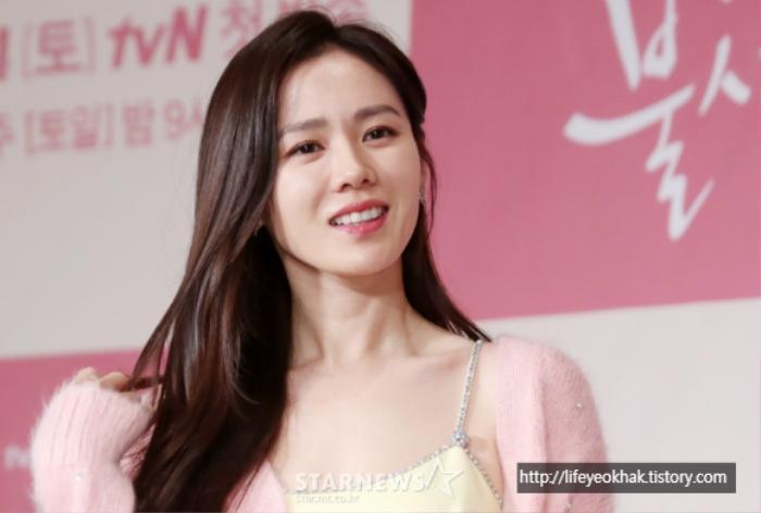 Son Ye Jin hóa công chúa, yêu say đắm Kang Ha Neul đóng phim cổ trang mới Ảnh 4