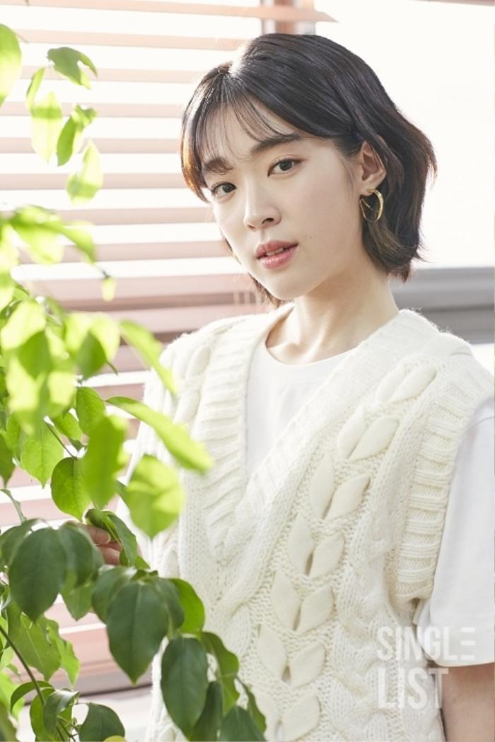 Nữ tân binh giống Sulli, Park Ji Hoon và 5 sao Hàn khiến dân mạng ngỡ ngàng Ảnh 19