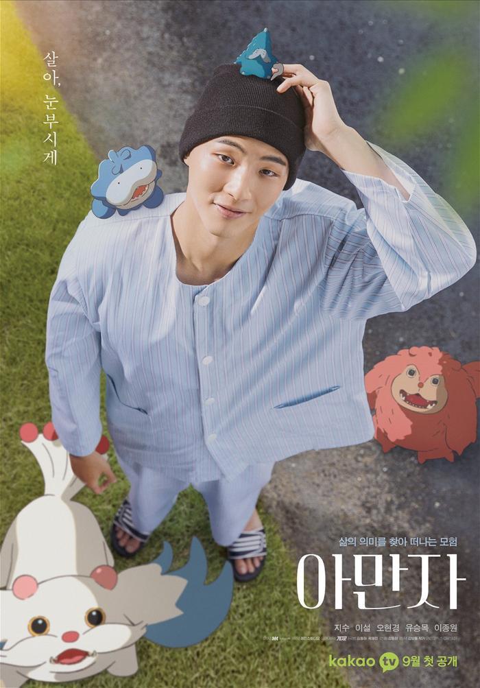 Phim truyền hình Hàn Quốc đầu tháng 9: Phim của Park Bo Gum và Park So Dam sẽ làm nên chuyện hay thất bại thảm hại? Ảnh 3
