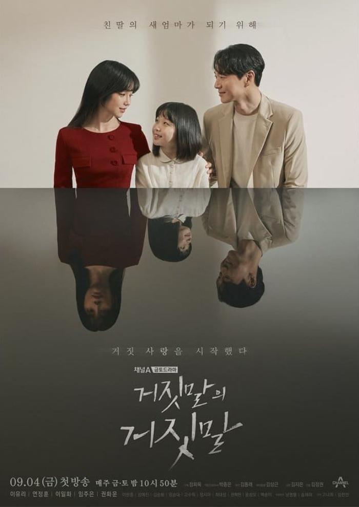 Phim truyền hình Hàn Quốc đầu tháng 9: Phim của Park Bo Gum và Park So Dam sẽ làm nên chuyện hay thất bại thảm hại? Ảnh 8