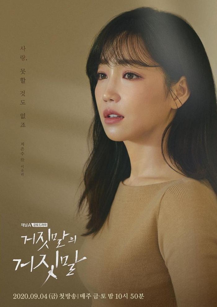 Phim truyền hình Hàn Quốc đầu tháng 9: Phim của Park Bo Gum và Park So Dam sẽ làm nên chuyện hay thất bại thảm hại? Ảnh 6