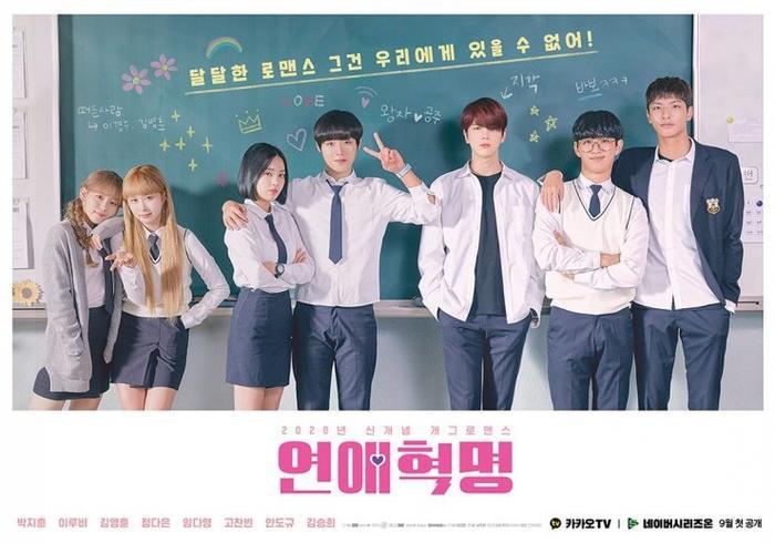 Phim truyền hình Hàn Quốc đầu tháng 9: Phim của Park Bo Gum và Park So Dam sẽ làm nên chuyện hay thất bại thảm hại? Ảnh 4