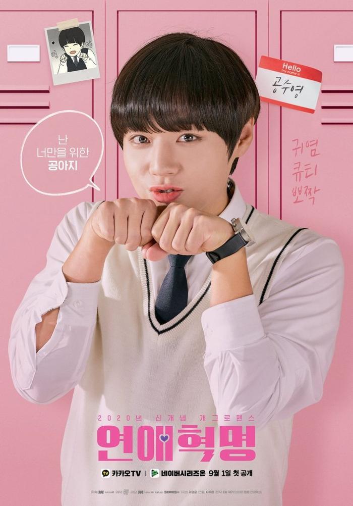 Phim truyền hình Hàn Quốc đầu tháng 9: Phim của Park Bo Gum và Park So Dam sẽ làm nên chuyện hay thất bại thảm hại? Ảnh 5