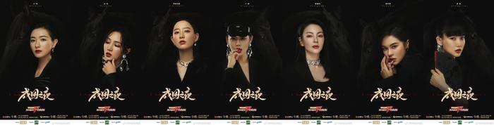 Danh sách debut của 'Tỷ tỷ đạp gió rẽ sóng': Ninh Tịnh không muốn debut, tên nhóm gây tranh cãi Ảnh 6