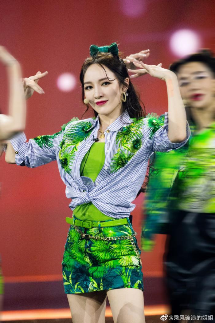 Danh sách debut của 'Tỷ tỷ đạp gió rẽ sóng': Ninh Tịnh không muốn debut, tên nhóm gây tranh cãi Ảnh 22