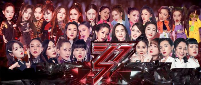 Danh sách debut của 'Tỷ tỷ đạp gió rẽ sóng': Ninh Tịnh không muốn debut, tên nhóm gây tranh cãi Ảnh 3