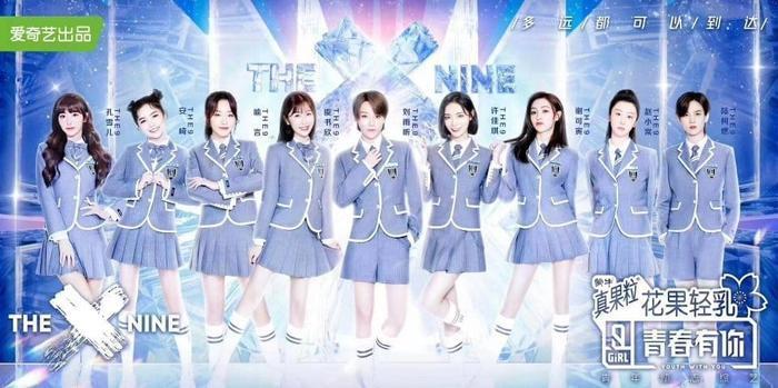 Danh sách debut của 'Tỷ tỷ đạp gió rẽ sóng': Ninh Tịnh không muốn debut, tên nhóm gây tranh cãi Ảnh 1