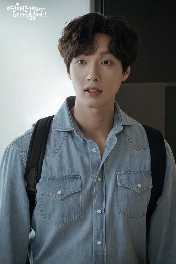 Phim của Park Bo Gum và Park So Dam đạt rating hơn 6% khi lên sóng tập 1 Ảnh 3