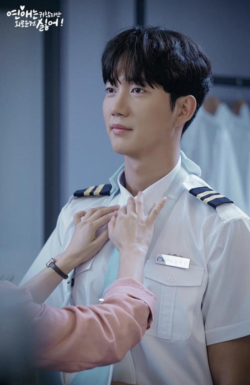 Phim của Park Bo Gum và Park So Dam đạt rating hơn 6% khi lên sóng tập 1 Ảnh 2