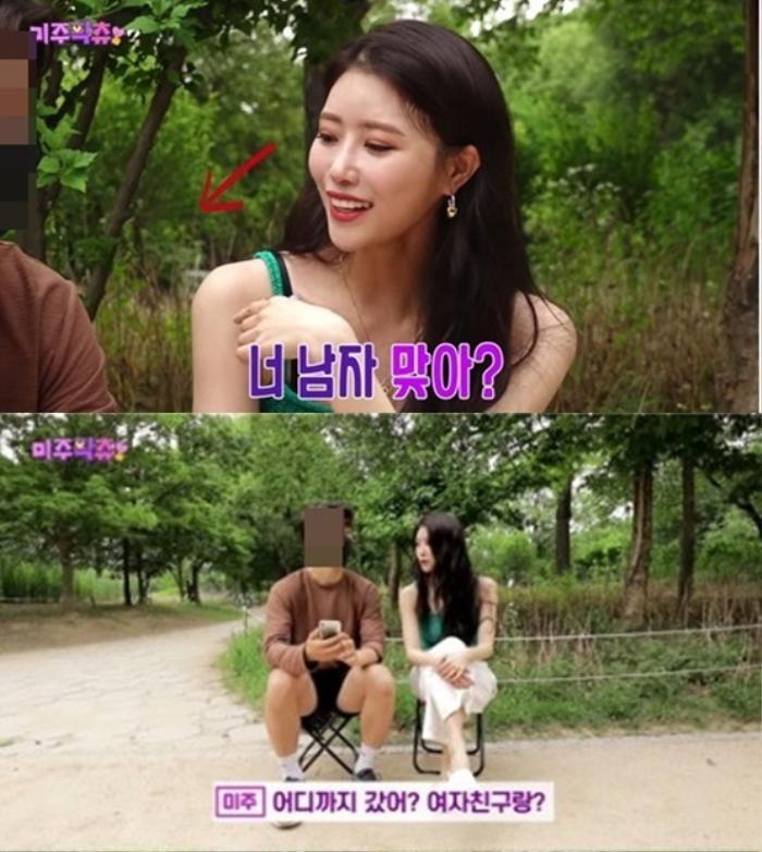 Nữ idol Mijoo (Lovelyz) bị tố quấy rối tình dục, sỗ sàng hỏi người lạ chuyện 18+ Ảnh 2