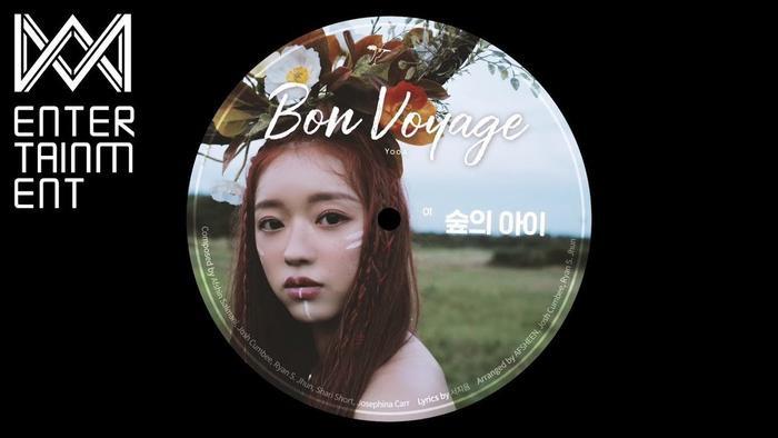 Những tâm sự của Yooa (Oh My Girl) trên sân khấu solo với album đầu tay Bon Voyage Ảnh 10