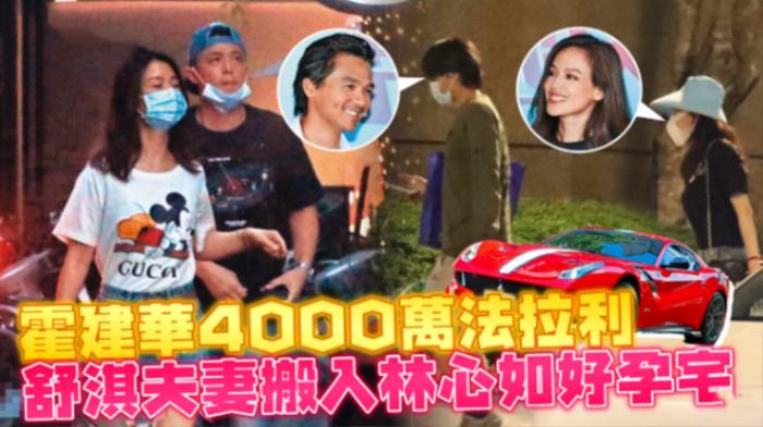 Cuộc sống giàu sang của vợ chồng Lâm Tâm Như - Hoắc Kiến Hoa: Lái xe vài chục tỷ, 1 bữa ăn có giá gần 10 triệu Ảnh 10