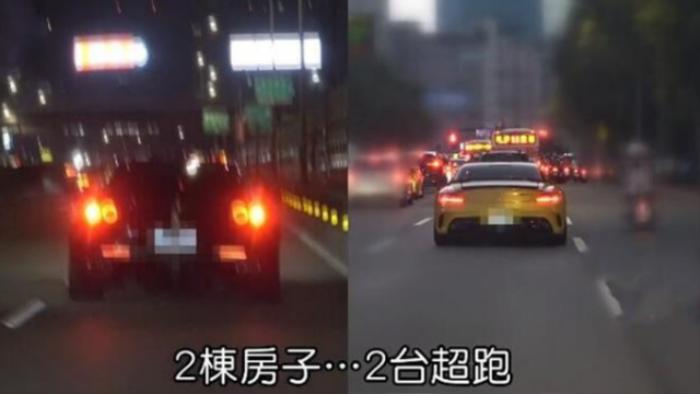 Cuộc sống giàu sang của vợ chồng Lâm Tâm Như - Hoắc Kiến Hoa: Lái xe vài chục tỷ, 1 bữa ăn có giá gần 10 triệu Ảnh 6