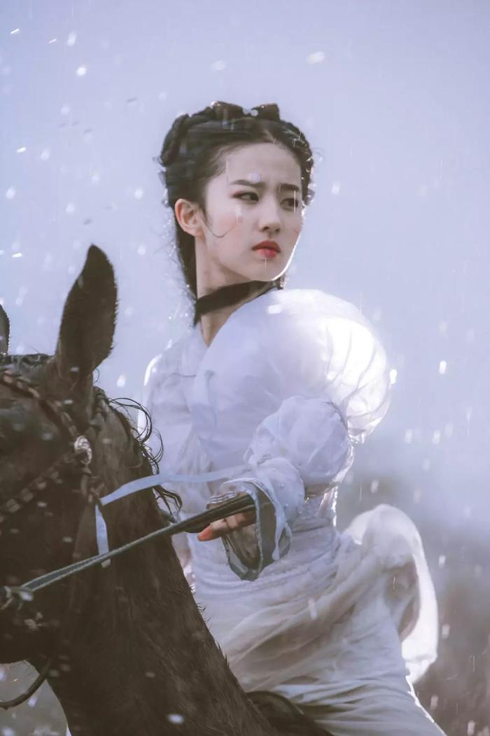 Lưu Diệc Phi và Tiêu Chiến nên duyên trong bản điện ảnh của 'Bạch Nương Tử truyền kỳ'? Ảnh 4