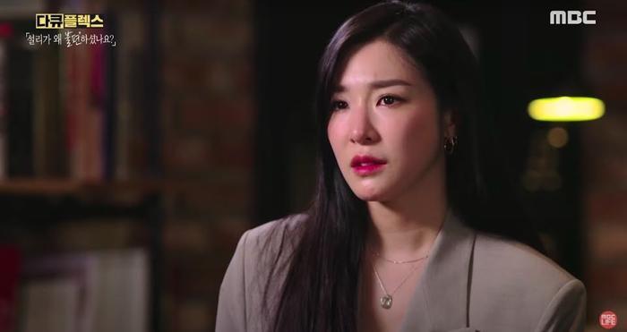 Tiffany (SNSD) tiết lộ những năm tháng thực tập khó khăn cùng Sulli Ảnh 1