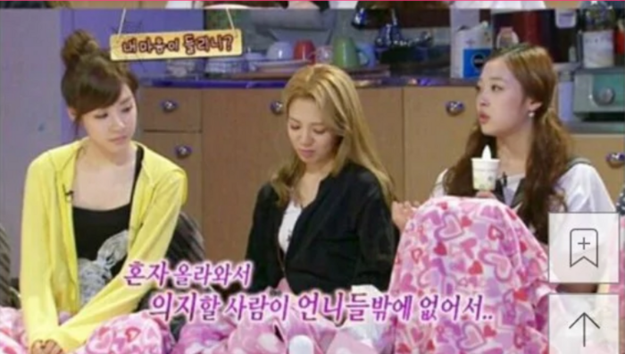 Tiffany (SNSD) tiết lộ những năm tháng thực tập khó khăn cùng Sulli Ảnh 3