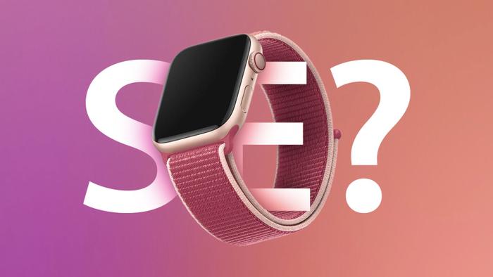 Apple Watch SE với giá rẻ bất ngờ sẽ được ra mắt ngay trong tuần tới Ảnh 2
