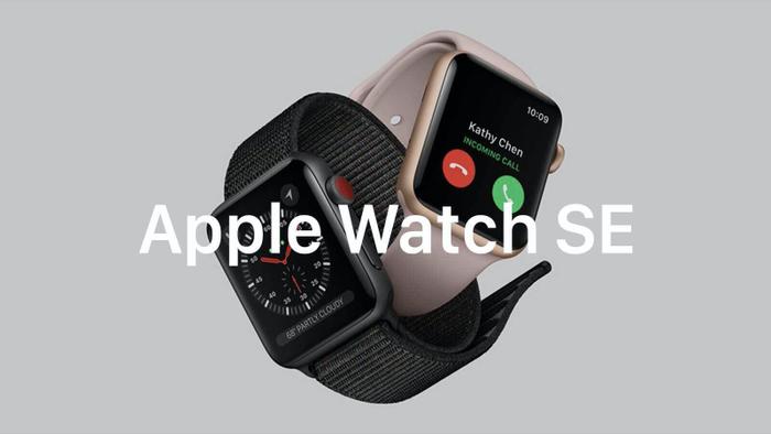 Apple Watch SE với giá rẻ bất ngờ sẽ được ra mắt ngay trong tuần tới Ảnh 3