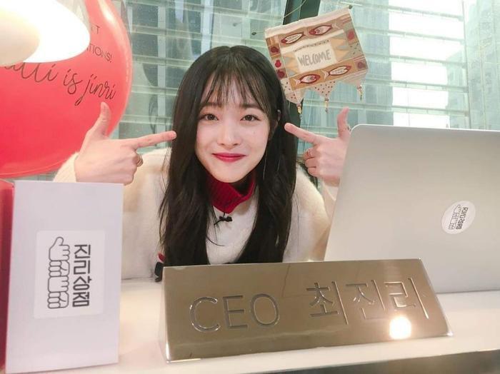 Diễn viên Oh In Hye tự tử tại nhà riêng, lập tức đứng Top 2 Naver chỉ sau Sulli Ảnh 5