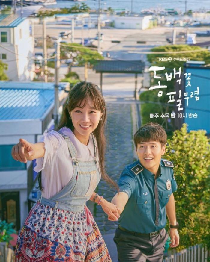 Người thắng cuộc 'Seoul Drama Awards 2020': Son Ye Jin - Kang Ha Neul và 'Khi hoa trà nở' thắng 5 giải Ảnh 22