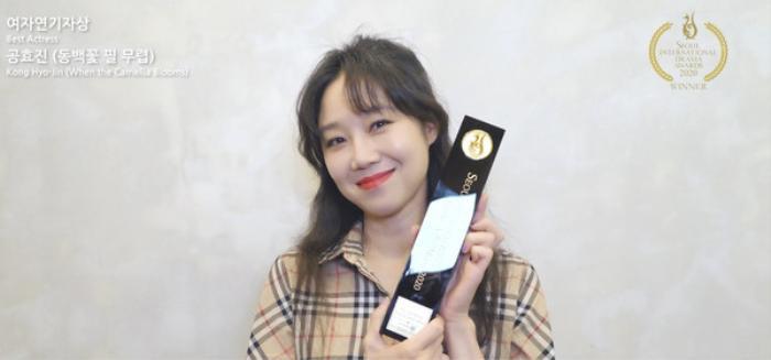 Người thắng cuộc 'Seoul Drama Awards 2020': Son Ye Jin - Kang Ha Neul và 'Khi hoa trà nở' thắng 5 giải Ảnh 5
