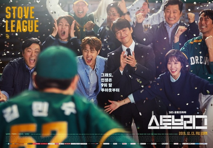 Người thắng cuộc 'Seoul Drama Awards 2020': Son Ye Jin - Kang Ha Neul và 'Khi hoa trà nở' thắng 5 giải Ảnh 24