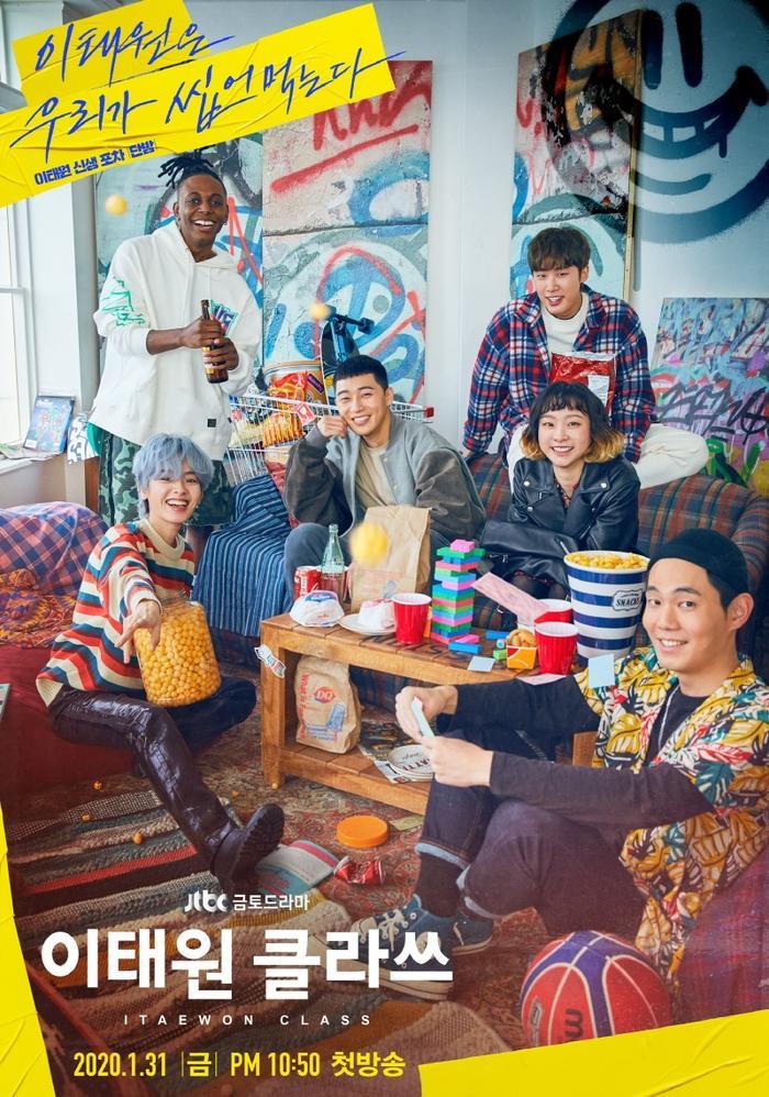 Người thắng cuộc 'Seoul Drama Awards 2020': Son Ye Jin - Kang Ha Neul và 'Khi hoa trà nở' thắng 5 giải Ảnh 13