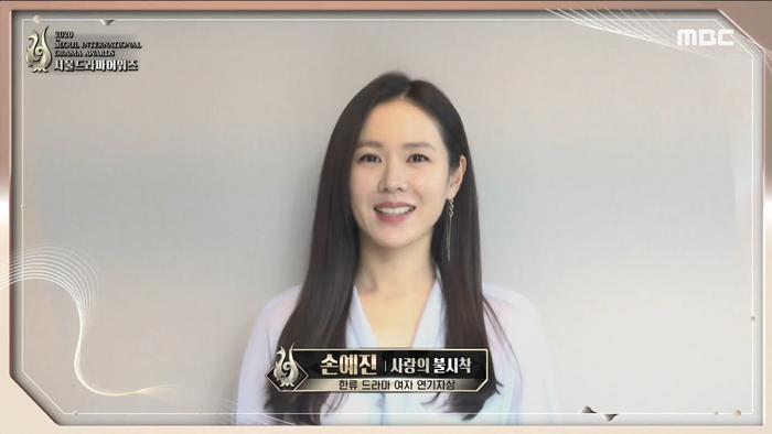 Người thắng cuộc 'Seoul Drama Awards 2020': Son Ye Jin - Kang Ha Neul và 'Khi hoa trà nở' thắng 5 giải Ảnh 6