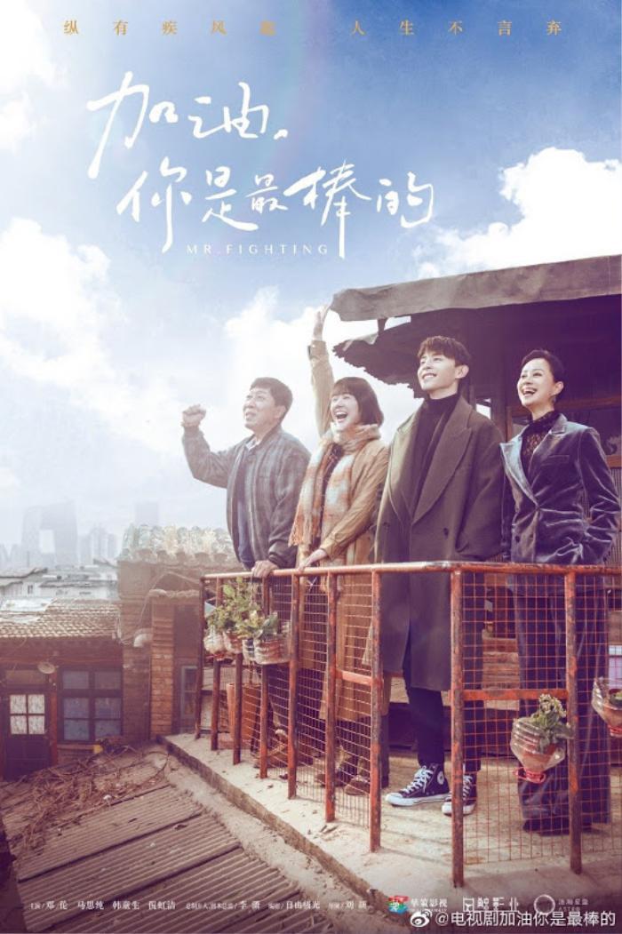 Người thắng cuộc 'Seoul Drama Awards 2020': Son Ye Jin - Kang Ha Neul và 'Khi hoa trà nở' thắng 5 giải Ảnh 9