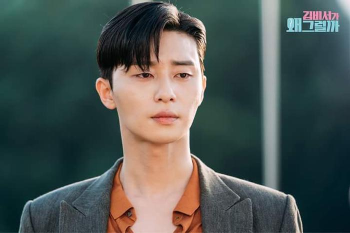 Kim Yoo Jung sẽ 'về chung một nhà' với Park Seo Joon? Ảnh 2