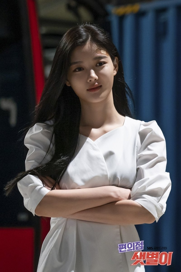 Kim Yoo Jung sẽ 'về chung một nhà' với Park Seo Joon? Ảnh 4