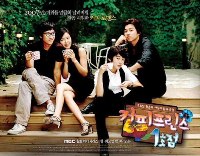 'Tiệm cà phê hoàng tử' phiên bản 2020: Yoon Eun Hye - Gong Yoo ngại ngùng, 'sát nhân' Kim Jae Wook điển trai Ảnh 1