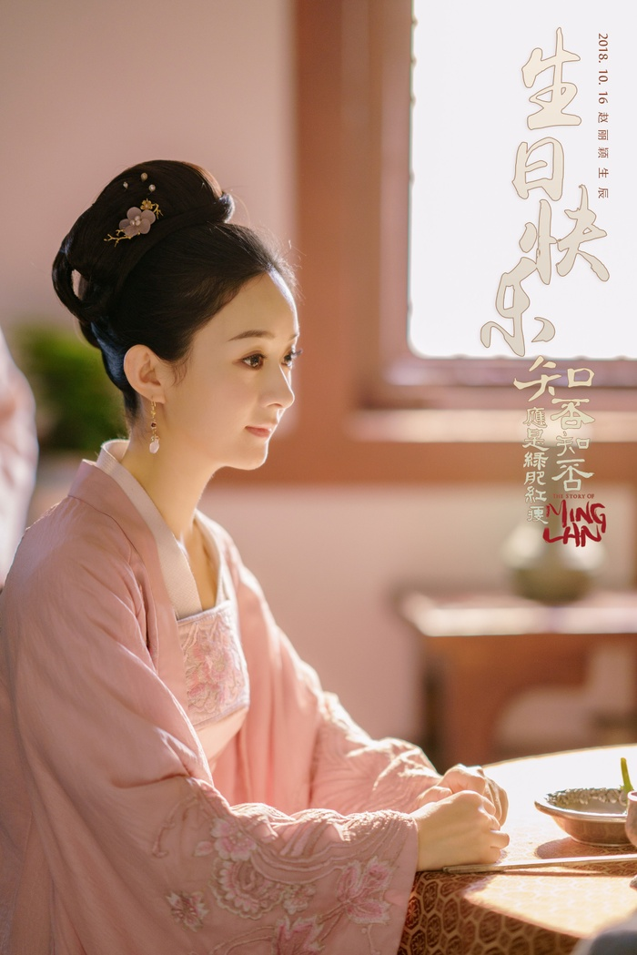 Được 'song đề cử' Kim Ưng 2020, Triệu Lệ Dĩnh chễm chệ dẫn đầu trên hotsearch Weibo Ảnh 6