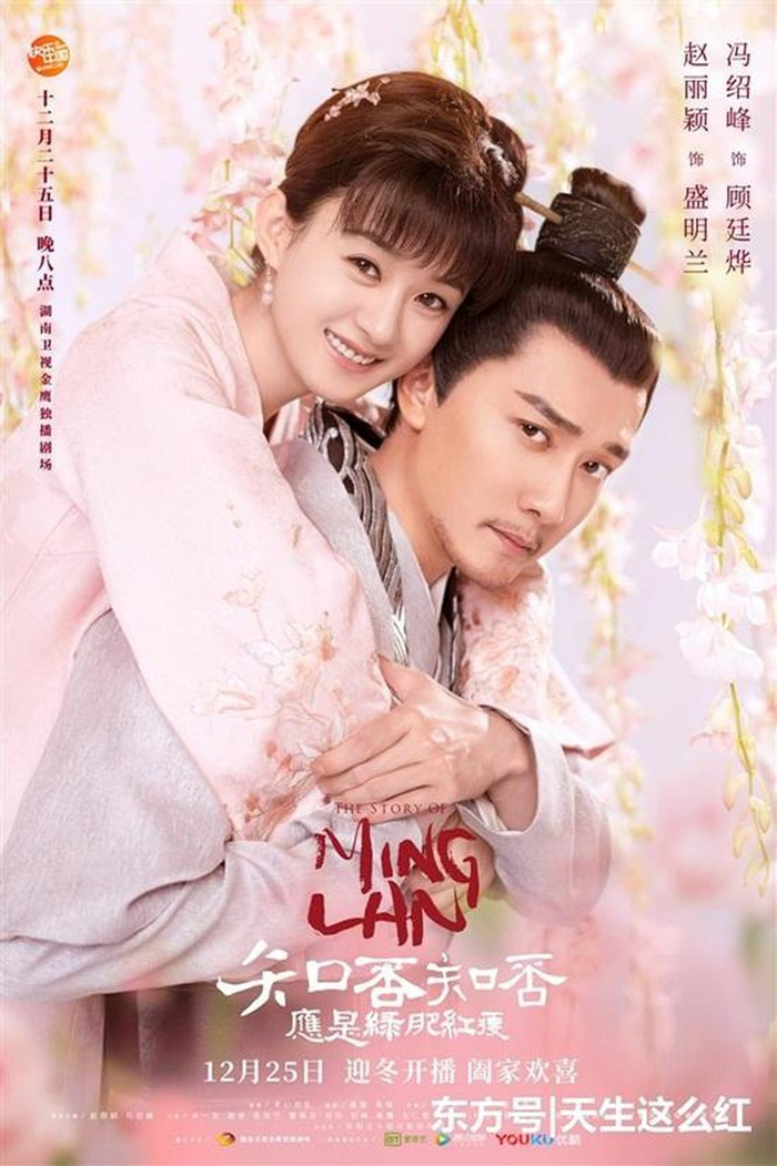 Được 'song đề cử' Kim Ưng 2020, Triệu Lệ Dĩnh chễm chệ dẫn đầu trên hotsearch Weibo Ảnh 4