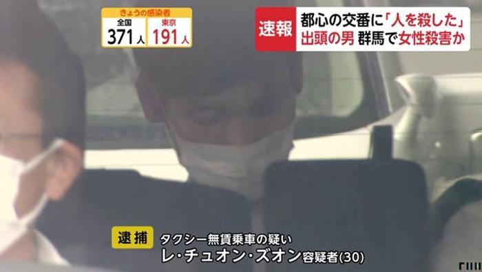Nam thanh niên người Việt ra đầu thú, khai giết bà chủ khách sạn ở Nhật Bản Ảnh 1