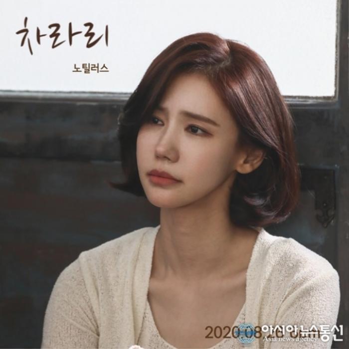 Phát hiện nhiều vết bầm tím trên thi thể Oh In Hye sau khi xét nghiệm tử thi: Có khả năng bị giết? Ảnh 7