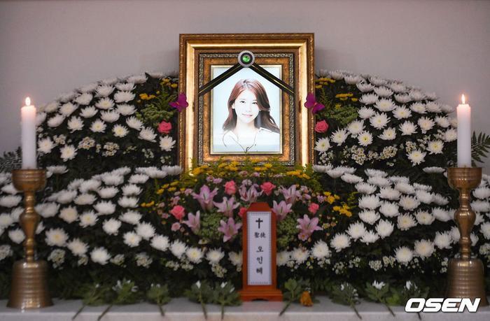 Phát hiện nhiều vết bầm tím trên thi thể Oh In Hye sau khi xét nghiệm tử thi: Có khả năng bị giết? Ảnh 4