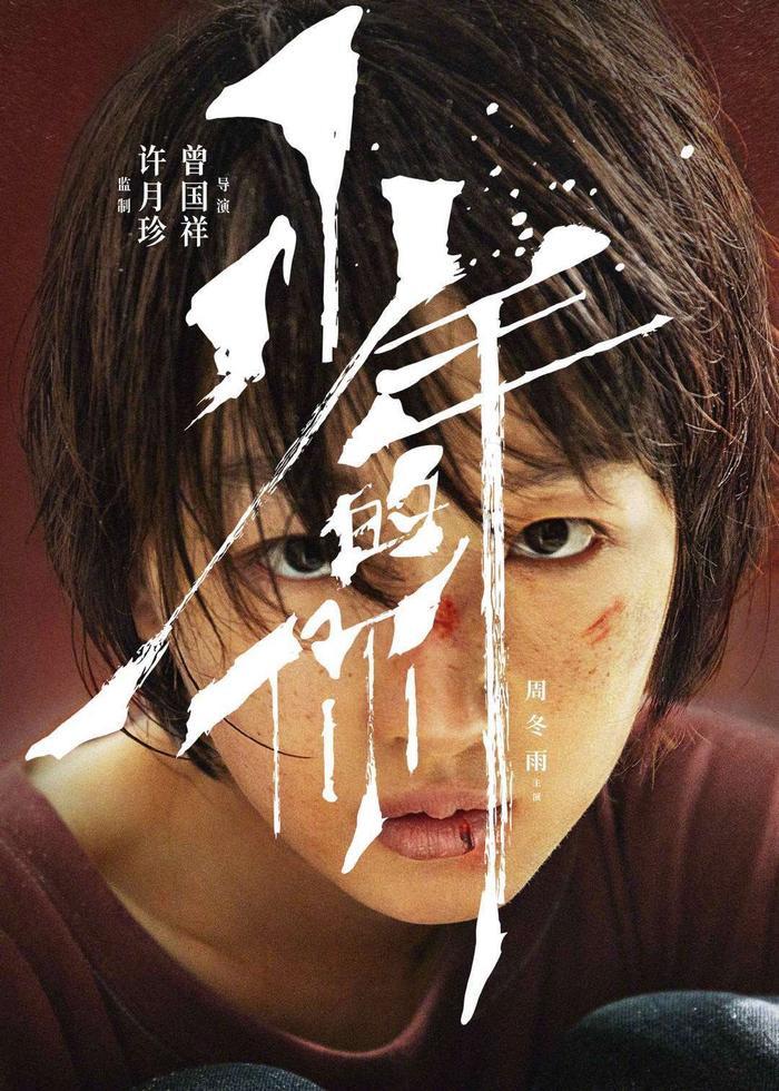 Châu Đông Vũ ra mắt được 10 năm: Người hâm mộ và cư dân mạng bày tỏ yêu thích diễn xuất tinh thâm của cô Ảnh 15