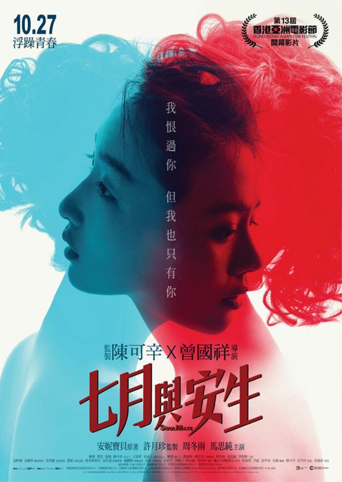 Châu Đông Vũ ra mắt được 10 năm: Người hâm mộ và cư dân mạng bày tỏ yêu thích diễn xuất tinh thâm của cô Ảnh 11