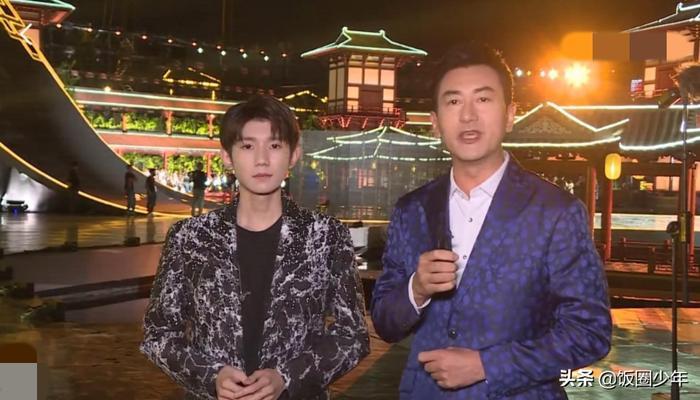 Vương Nguyên được khen tỉnh táo, EQ cao khi gạt bay chức danh MC Ảnh 4