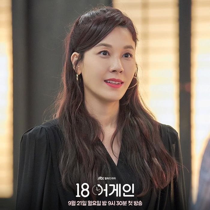 Phim của Park Bo Gum dẫn đầu rating đài cáp, 'hạ gục' phim của Choi Jin Hyuk và Lee Do Hyun Ảnh 8