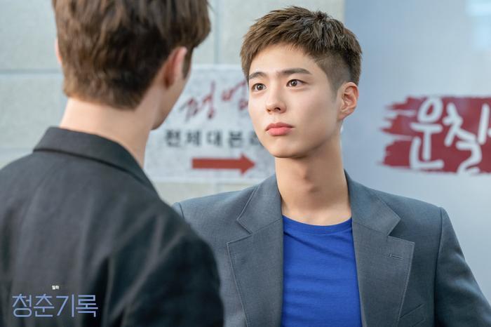 Phim của Park Bo Gum dẫn đầu rating đài cáp, 'hạ gục' phim của Choi Jin Hyuk và Lee Do Hyun Ảnh 5